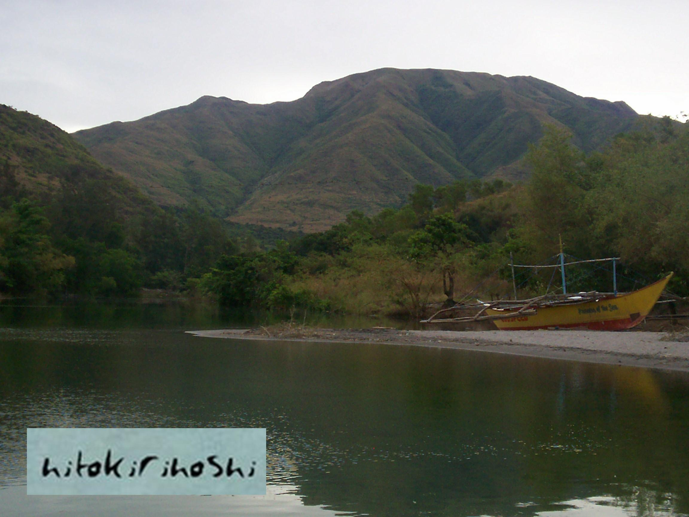 Related Keywords & Suggestions for Ilog Anyong Tubig