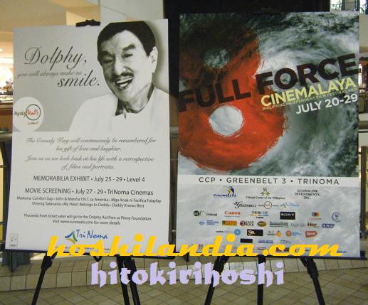 si Pidol at Cinemalaya 2012