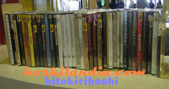 independent films in dvd