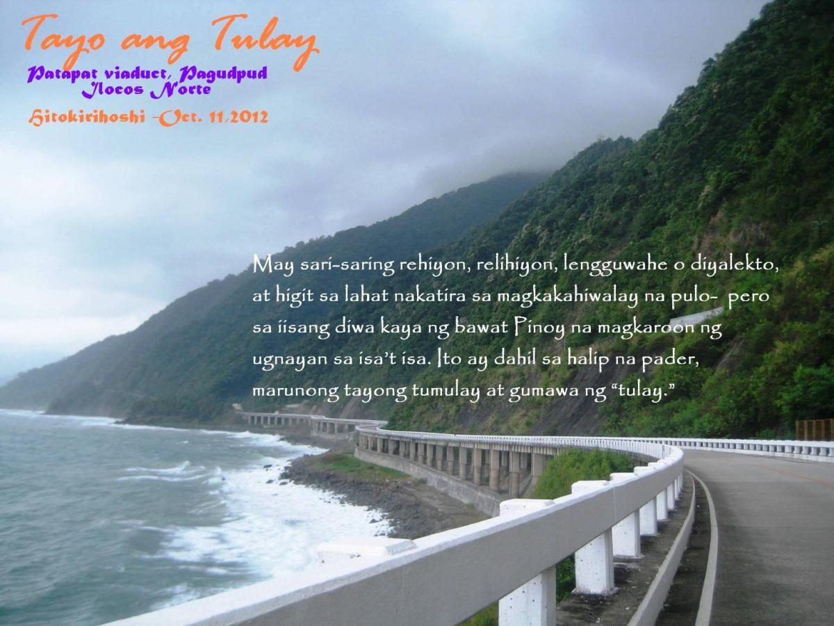 Tayo ang Tulay