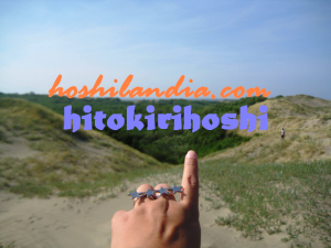 sand dunes_himala